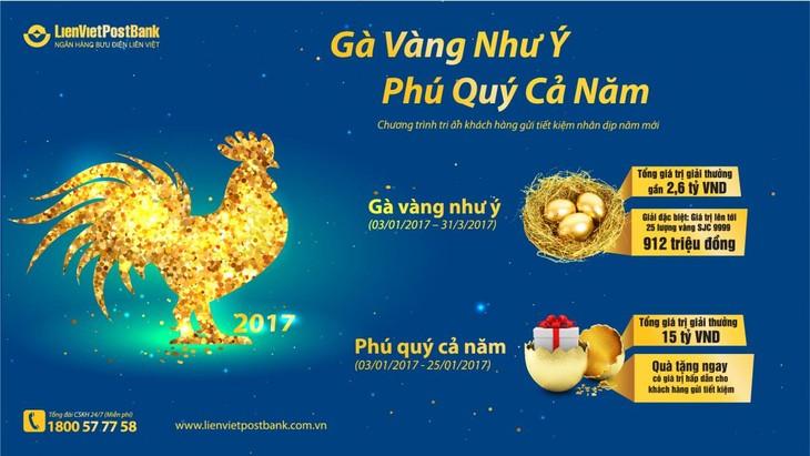 胡志明市各家商业银行开展新春优惠活动 - ảnh 1