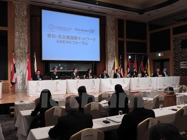 日本爱知县名古屋市与东盟各国国际合作论坛举行 - ảnh 1