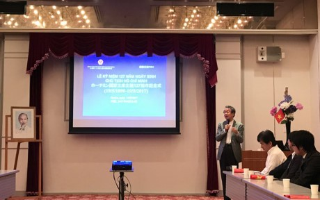 胡志明主席诞辰127周年纪念活动在英国和日本举行 - ảnh 1