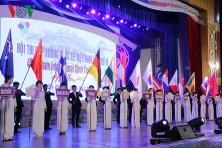 2017年第5次越南国际合唱比赛将在会安市举行 - ảnh 1
