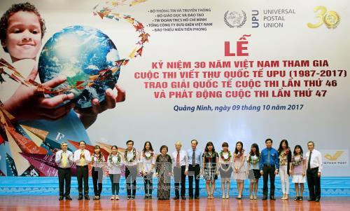 越南纪念参加国际少年书信写作比赛三十周年 - ảnh 1