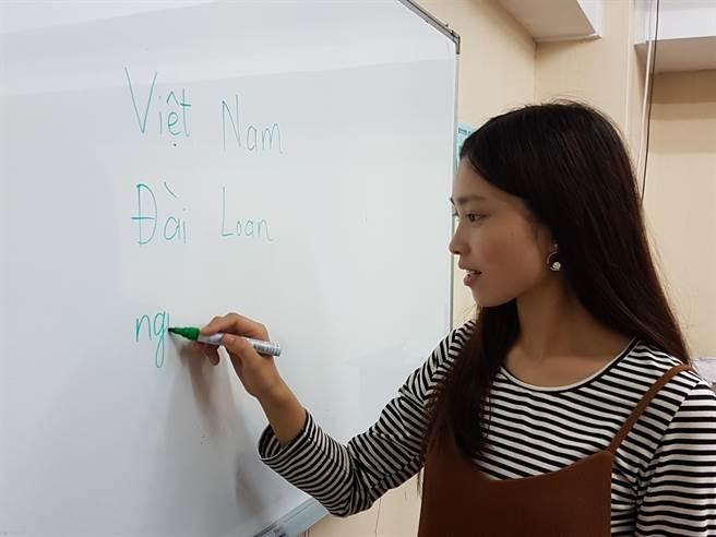 让越南语走进台湾社会的就谛学堂 - ảnh 4