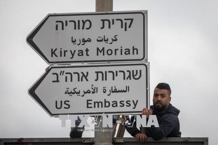 中东和平遥不可及 - ảnh 1