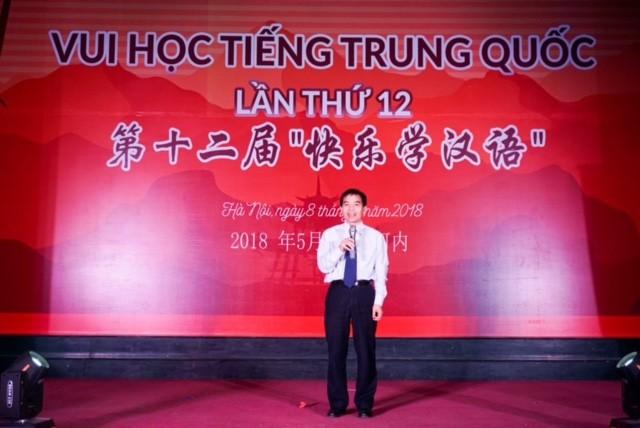 快乐学汉语——激发对汉语的兴趣 - ảnh 5