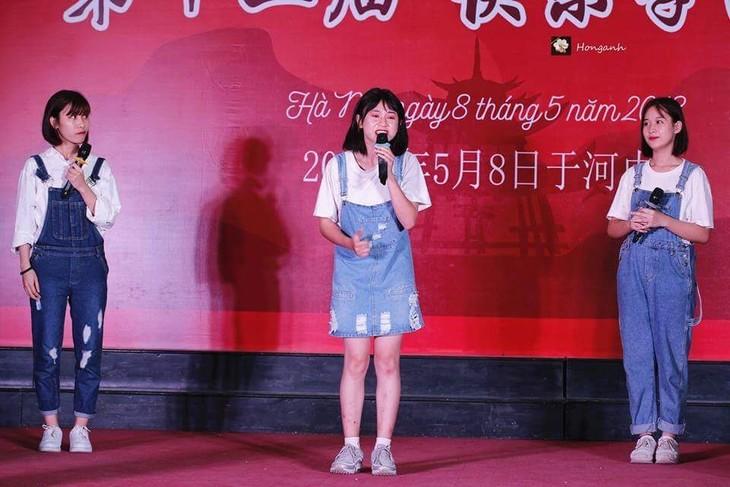 快乐学汉语——激发对汉语的兴趣 - ảnh 3