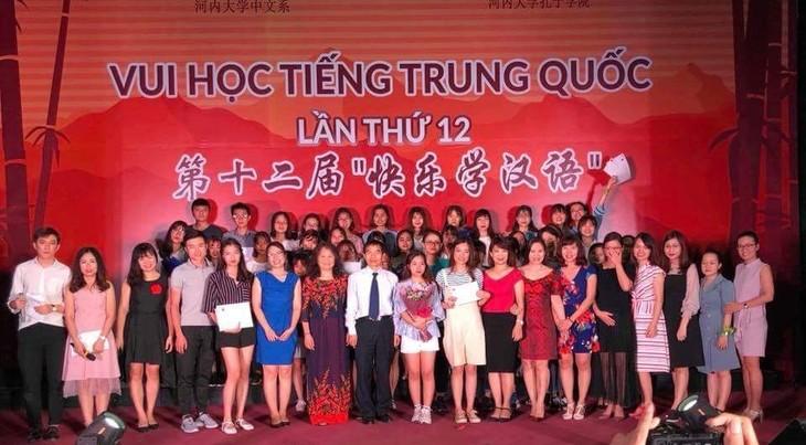 快乐学汉语——激发对汉语的兴趣 - ảnh 1