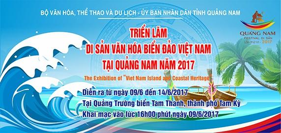 越南海洋岛屿文化遗产展即将举行 - ảnh 1