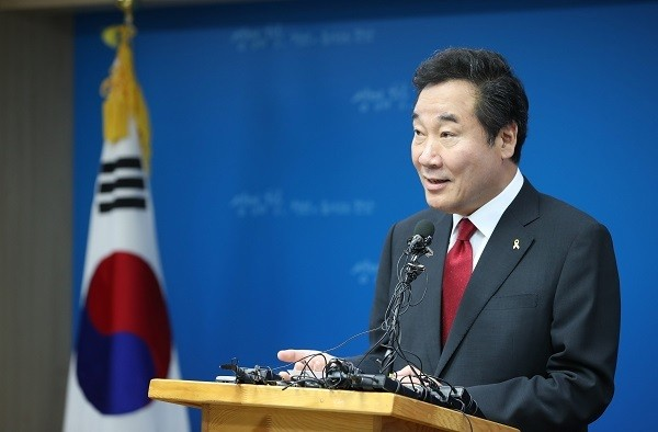 韩国国务总理李洛渊建议与朝鲜进行有条件的谈判 - ảnh 1