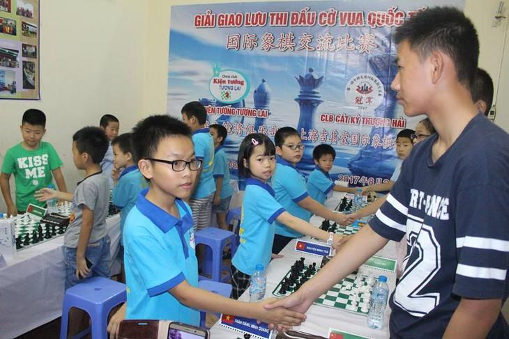 国际象棋无距离 - ảnh 1