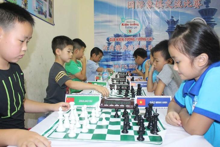 国际象棋无距离 - ảnh 2