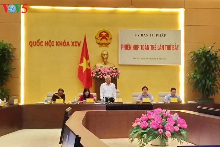 越南国会司法委员会第7次全体会议举行 - ảnh 1