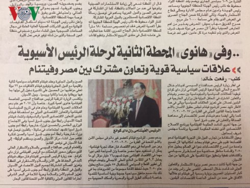 埃及媒体赞颂越南的发展经验 - ảnh 1