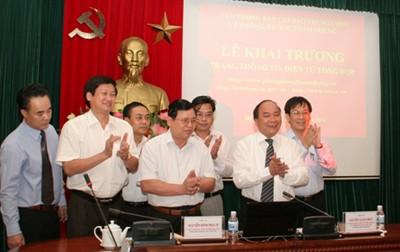 Veröffentlichung der Internetseite zur Korruptionsbekämpfung - ảnh 1