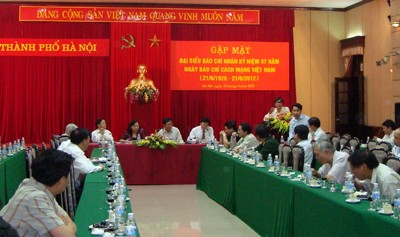 Veranstaltungen zum Tag der vietnamesischen Presse  - ảnh 1