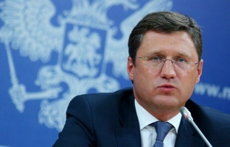 Russland verlangt von der Ukraine Garantie der Gasrechnungsbezahlung - ảnh 1