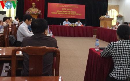 """Sitzung der Verwaltungsabteilung für die Kampagne """"Vietnamesen bevorzugen vietnamesische Waren"""" - ảnh 1"""