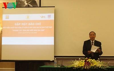 Veranstaltungen zum 55. Jahrestag der Agent-Orange/Dioxin-Katastrophe in Vietnam - ảnh 1