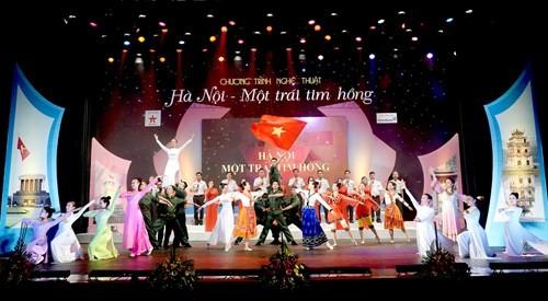 """Kunstprogramm """"Hanoi – ein rotes Herz"""" - ảnh 1"""