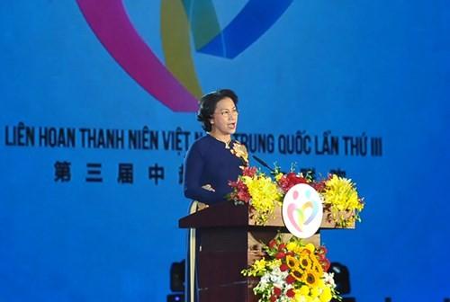 Spitzenpolitiker Vietnams und Chinas nehmen am Festival zwischen Jugendlichen beider Länder teil - ảnh 1