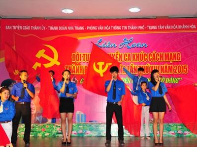 Revolutionsmusik im Mekong-Delta - ảnh 1