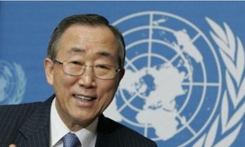 Tổng Thư ký Liên hợp quốc Ban Ki-moon và Phu nhân thăm chính thức Việt Nam  - ảnh 1