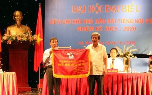 Các loại hình báo chí của Đài Tiếng nói Việt Nam phải tạo hiệu ứng xã hội lớn hơn nữa - ảnh 1