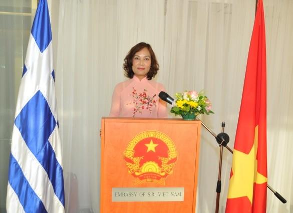 Kỷ niệm 72 năm Quốc khánh Việt Nam tại Hy Lạp - ảnh 1