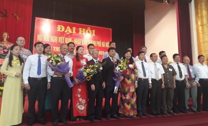 Tiếp tục thúc đẩy tình đoàn kết, hòa bình, hữu nghị giữa nhân dân và Thủ đô hai nước Việt Nam - Nhật - ảnh 1