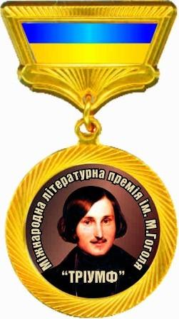 Ba nhà nghiên cứu Việt Nam được nhận giải thưởng văn học quốc tế Ukraina mang tên N.Gogol - ảnh 1