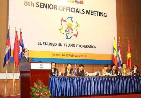 Ministerkonferenz der Länder aus der Mekong-Subregion - ảnh 1
