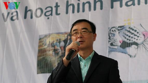 Vietnamesisch-südkoreanischer Kulturaustausch - ảnh 1