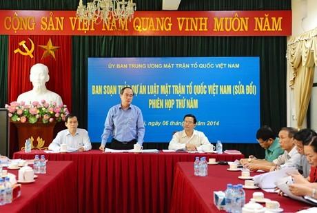 Die Vaterländische Front berät über das geänderte Gesetz für den Dachverband - ảnh 1