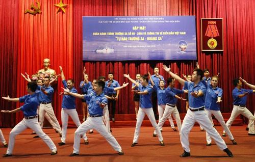 Austausch über die Lage des Meeres und Inseln Vietnams  - ảnh 1