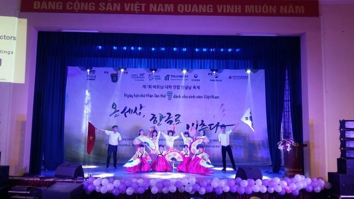 Das südkoreanische Hangeul-nal-Fest in Hanoi - ảnh 1