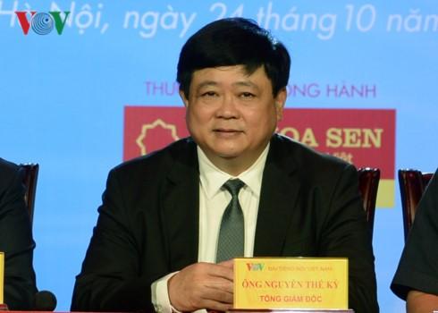 """Preis """"Stimme Vietnams"""" würdigt Radio-Journalisten - ảnh 1"""