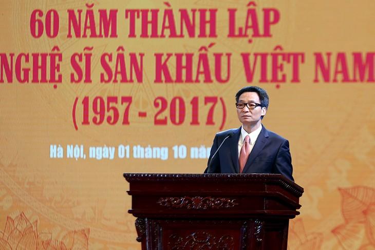 L'association des arts scéniques du Vietnam souffle ses 60 bougies - ảnh 1