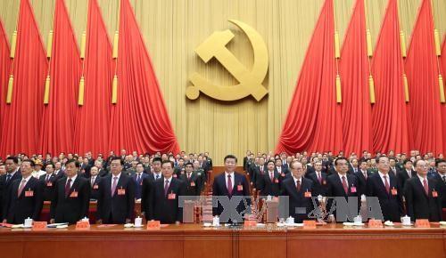 Chine : sauvegarder la direction centralisée et unifiée du Comité central du PCC  - ảnh 1