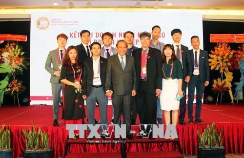 3e congrès de l'Association des entrepreneurs vietnamiens à l'étranger - ảnh 1