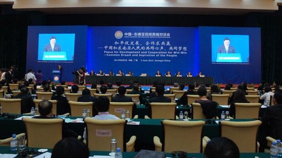 ฟอรั่มการสนทนาระดับสูงประชาชนจีน-อาเซียน - ảnh 1