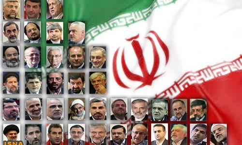 อิหร่านเริ่มจัดการเลือกตั้งประธานาธิบดีครั้งที่ 11 - ảnh 1