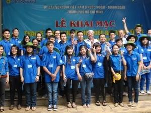 ค่ายฤดูร้อนเยาวชนและยุวชนชาวเวียดนามที่อาศัยในต่างประเทศและเยาวชนนครโฮจิมินห์ - ảnh 1