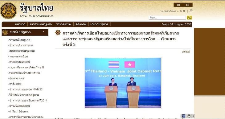 สื่อไทยรายงานข่าวการเยือนของท่านเหงวียนเติ๊นหยุง นายกรัฐมนตรีเวียดนาม - ảnh 1