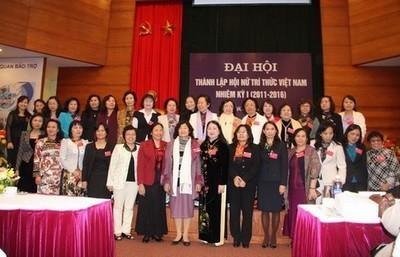 การประชุมใหญ่สมาคมปัญญาชนหญิงเวียดนามครั้งที่ 2 - ảnh 1