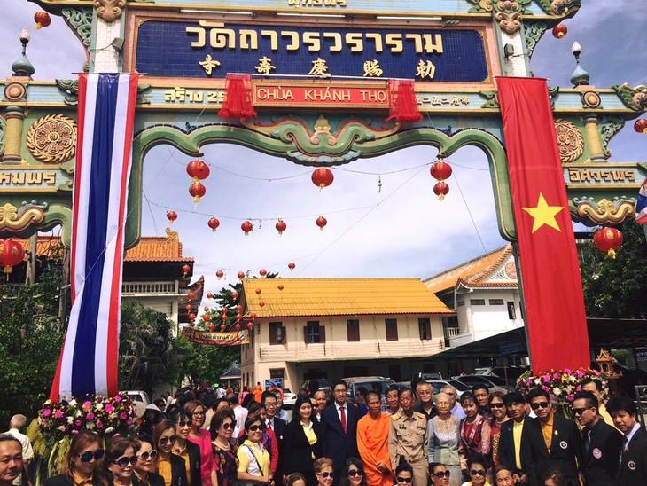 ประมวลความสัมพันธ์ระหว่างวน.กับไทยประจำเดือนมิถุนายนปี 2016 - ảnh 3