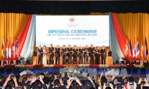การประชุมรัฐมนตรีว่าการกระทรวงการต่างประเทศอาเซียน - ảnh 1