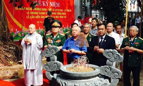 เปิดกิจการก่อสร้างที่แสดงความสำนึกในบุญคุณต่อทหารอาสาเวียดนามที่พลีชีพในกัมพูชา - ảnh 1