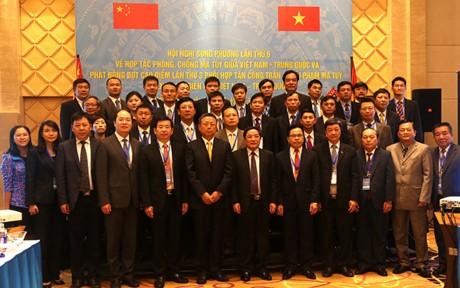 เวียดนามและจีนร่วมมือในการป้องกันและปราบปรามยาเสพติด - ảnh 1