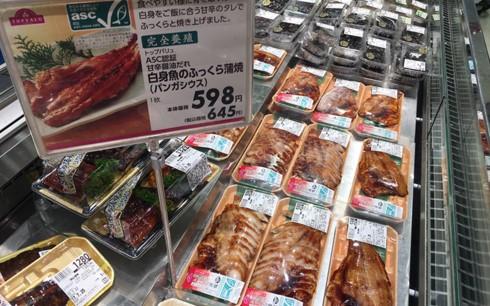 ปลาสวายเวียดนามวางขายในระบบซุปเปอร์มาร์เก็ตAEONของญี่ปุ่น - ảnh 1