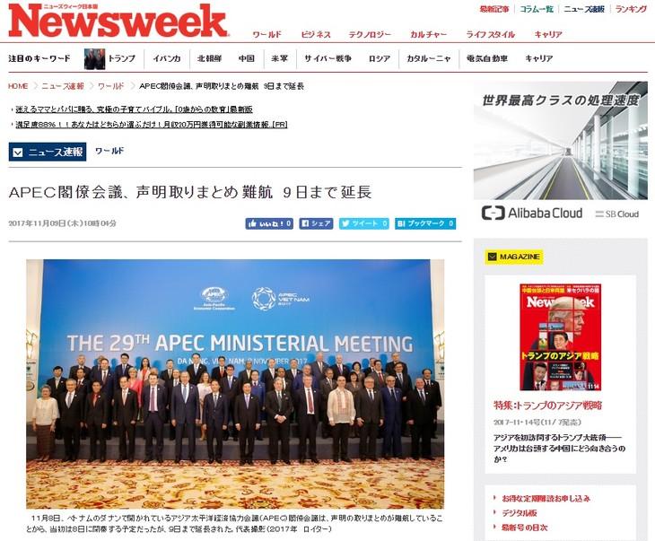 สื่อต่างชาติรายงานเกี่ยวกับการประชุมผู้นำเอเปก 2017 ณ เวียดนาม - ảnh 1
