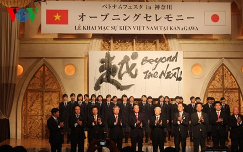 Japanese media and public praise the significance of Party leader Nguyen Phu Trong's visit to Japan - ảnh 1